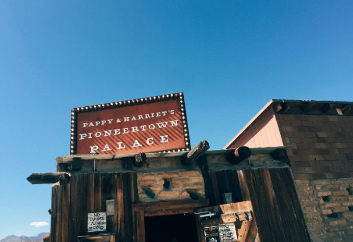 Pappy and Harriet's