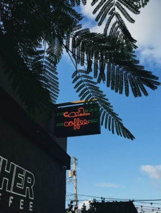Miami Coffee Exterior Sign and Palm Trees