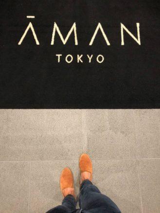 Gray Malin Tokyo Travel