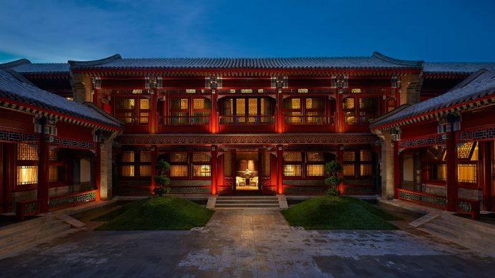 Hutong Courtyards at night